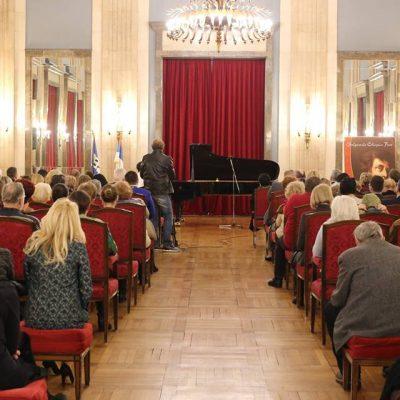 Sala Skupštine grada Beograda
