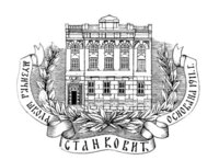 logo skole